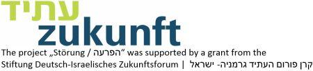DIZF Logo Support
