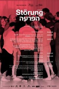 poster Stoerung Israel