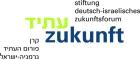 DIZF Logo